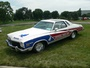 1975_buick_century.jpg